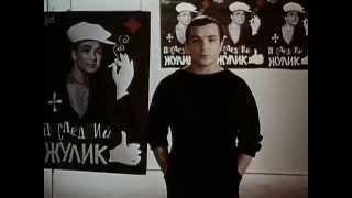 Николай Губенко - Жизнь прекрасна, товарищи