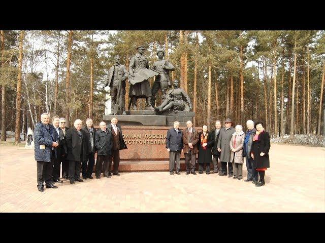 Ветераны Комсомола приехали в Ангарск