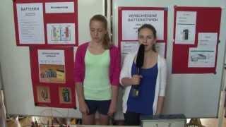 preview picture of video 'BG BRG Köflach  Batterien und Akkus'