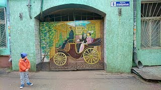 АРТ ОБЗОР 33 Серия Квартал Граффити в Одессе Удивительная Карета и Яркий Одесский дворик с котиком