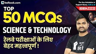 Top 50 Questions on Science and Technology | GK in Hindi | GS for RRB NTPC 2019 & SSC | Pankaj Sir