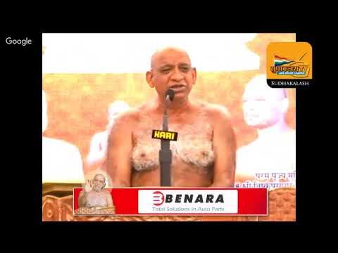 Mangal Pravachan 25 Apr 2019