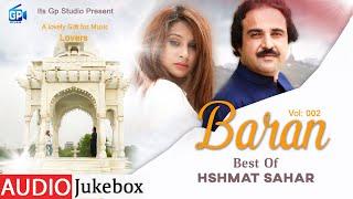 Pashto new songs 2019 | Best Of Hashmat Sahar | Pashto music | pashto song | pashto mp3 songs 2019