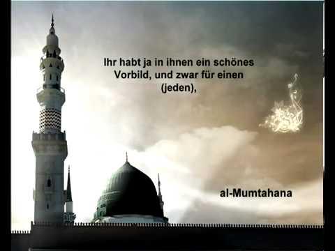 Sura Die zu untersuchende Frau <br>(Al-Mumtahanah) - Scheich / Saud Alschureim -