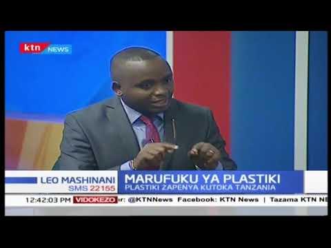 Marufuku ya mifuko ya plastiki nchini Kenya
