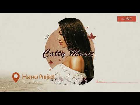 Нано Project - Вода (Dj Jan White & M-DimA Remix)