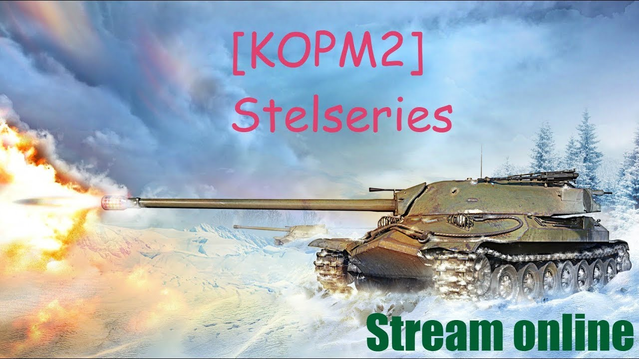 [KOPM2]  Stelseries 10 IQ PLAY