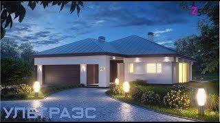 Строительство дома Z200. Уникальное видео. 1
