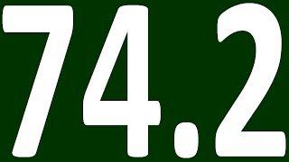 КОНТРОЛЬНАЯ  АНГЛИЙСКИЙ ЯЗЫК ДО ПОЛНОГО АВТОМАТИЗМА С САМОГО НУЛЯ  УРОК 74 2 УРОКИ АНГЛИЙСКОГО ЯЗЫКА
