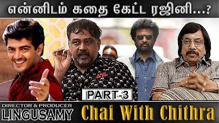 அஜித் படத்தின் தோல்விக்கு என்ன காரணம்  ..? | DIRECTOR LINGUSAMY | Chai with Chithra Part 3