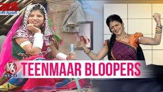 V6 Bloopers 2015 || Teenmaar Team Bloopers || Bithiri Sathi || Savitri || Maatakaari Mangli