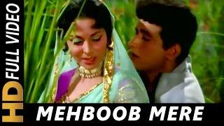 Mehboob Mere | Mukesh, Lata Mangeshkar | Patthar Ke