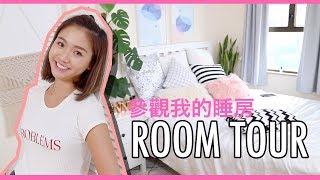 🎃[久等了]參觀我的睡房/工作室 Room Tour 2018  | Pumpkin Jenn🎃