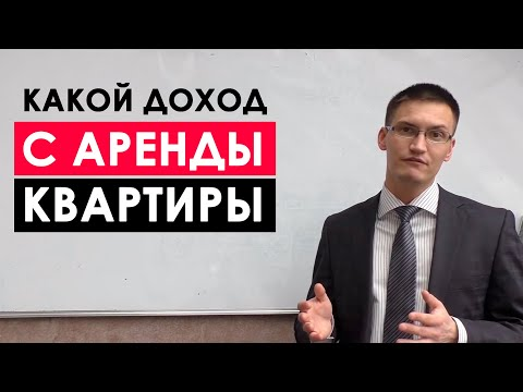 Бездепозитный бонус бинарных опционов 2019
