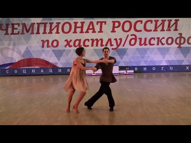 Андрей Коньков и Александра Луценко — Хастл в Иваре