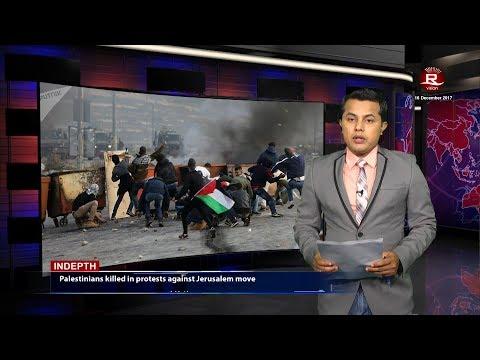 Rohingya Daily News 16 December 2017