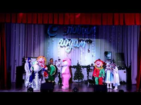 """Новогоднее представление """"Волшебные краски""""в ГДК речников"""