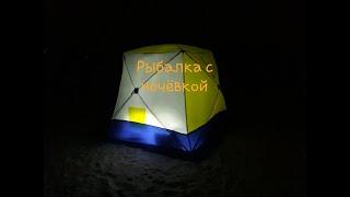 Белоярское водохранилище отчеты о рыбалке