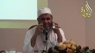 الشيخ مشهور حسن آل سلمان - مواقف من حياة الإمام الألباني رحمه الله
