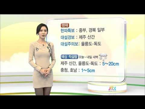조미나120208 韓国セクシーアナウンサーミニスカート sexy announcer anunciador