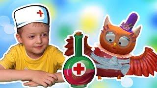 Доктор для Лисенка и его Друзей Левушка Лечит Животных Видео для Детей lion boy