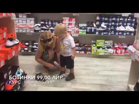 Покупки в Терра Сити Турция