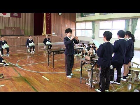 種子島の学校活動:岩岡小学校6年生・留学生を送る会2019年