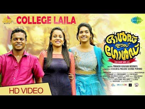 College Laila | Video | Old Is Gold | Jubair Muhammed | Yazin Nizar | Prakash Kunjan |Nirmal Palazhy
