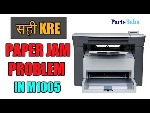 Download How To Repair Paper Jam Problem In Hp Printer M1005