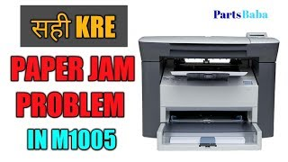 hp printer paper jam - ฟรีวิดีโอออนไลน์ - ดูทีวีออนไลน์