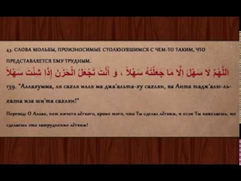Стихотворение молитва б окуджава