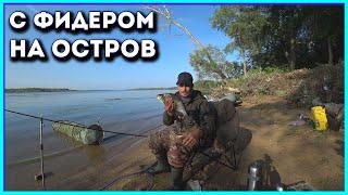Отчет о рыбалке на фидер саратов