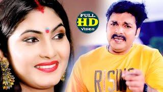 Video Pawan Singh 2021 Bhojpuri New Song