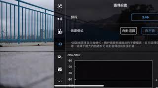 mavic 2 fcc boost - TH-Clip