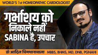 Sabina: The #Homeopathy Marvel By Dr Aadil Chimthanawala