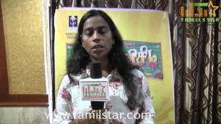 Dance Master Radhika at ThirutuVCD Movie Press Meet