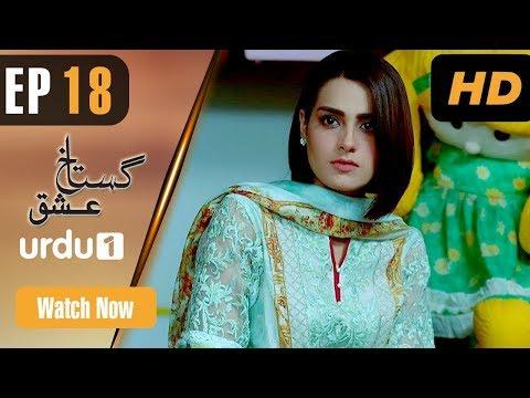 Gustakh Ishq - Episode 18   Urdu1 ᴴᴰ Drama   Iqra Aziz, Noor Khan, Zahid Ahmed
