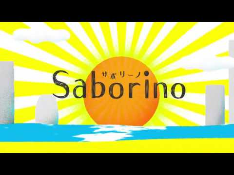 BCL / SABORINO MORNING FACIAL SHEET MASK / Маска-салфетка для утреннего ухода за лицом