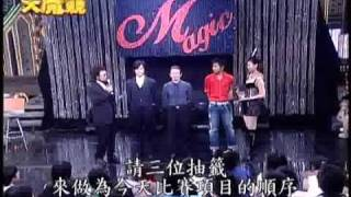 大魔競2007.09.22霸主冠軍賽round 3--姜伯泉(表演)