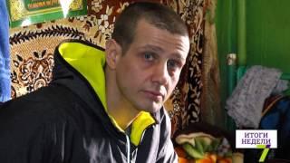 Шокирующие результаты проверки в Одесском СИЗО