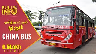 TN Government's 2000 New Buses Informations. | Therinthu Kollungal