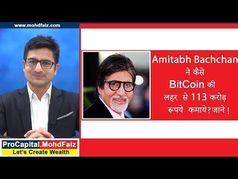 Bitcoin kasybos kodas