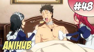 Угарные моменты из аниме | #48