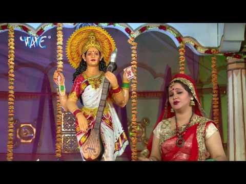 Mai tere dwar #Bholenath||#anu Dubey|| #bhakti status|| by