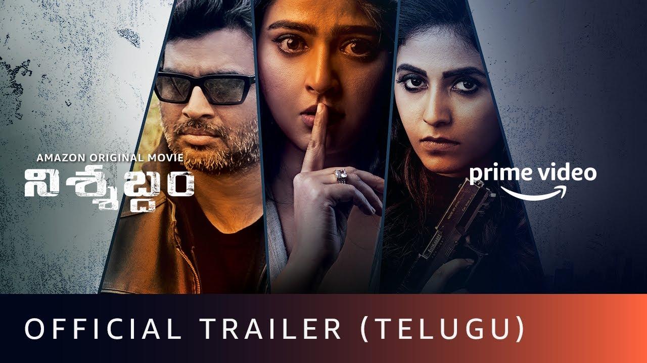 Nishabdham Trailer Telugu