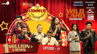 Comedy Champion - Episode 17