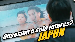 La OBSESION de JAPON con lo KAWAII | DOCUMENTAL SERIES [By JAPANISTIC]