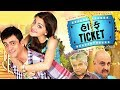 Watch Online Full Half Ticket Superhit Urban Gujarati Film 2017 - Nayan