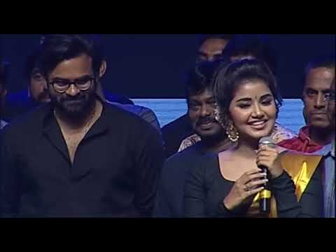 Tej I Love You Movie Audio Launch