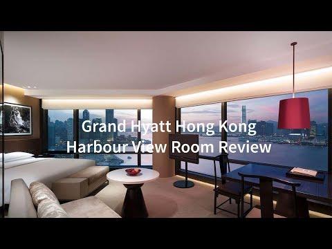 Grand Hyatt Hong Kong – King Harbour view room review